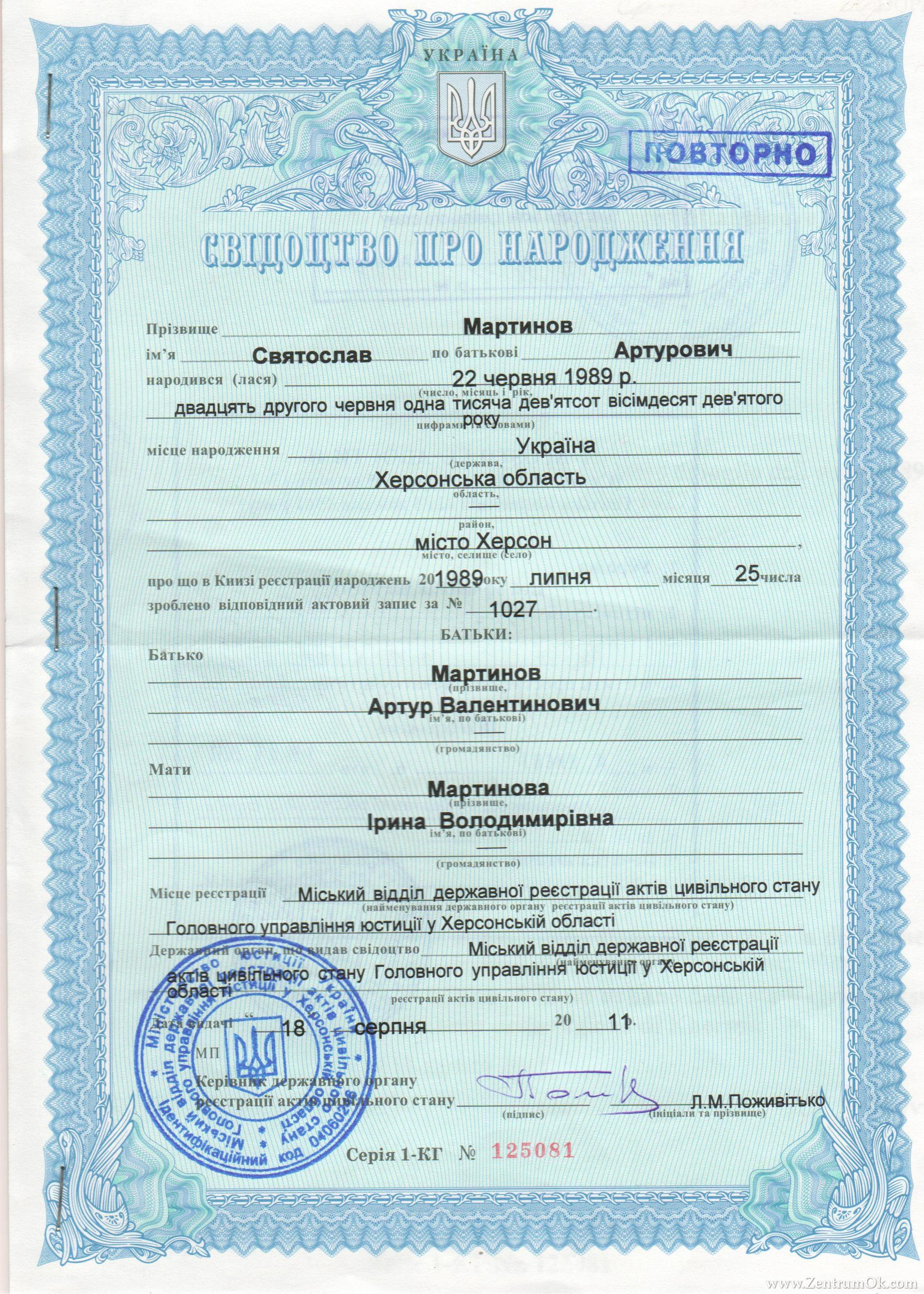 Савеловский отдел судебных приставов часовая 28 телефон