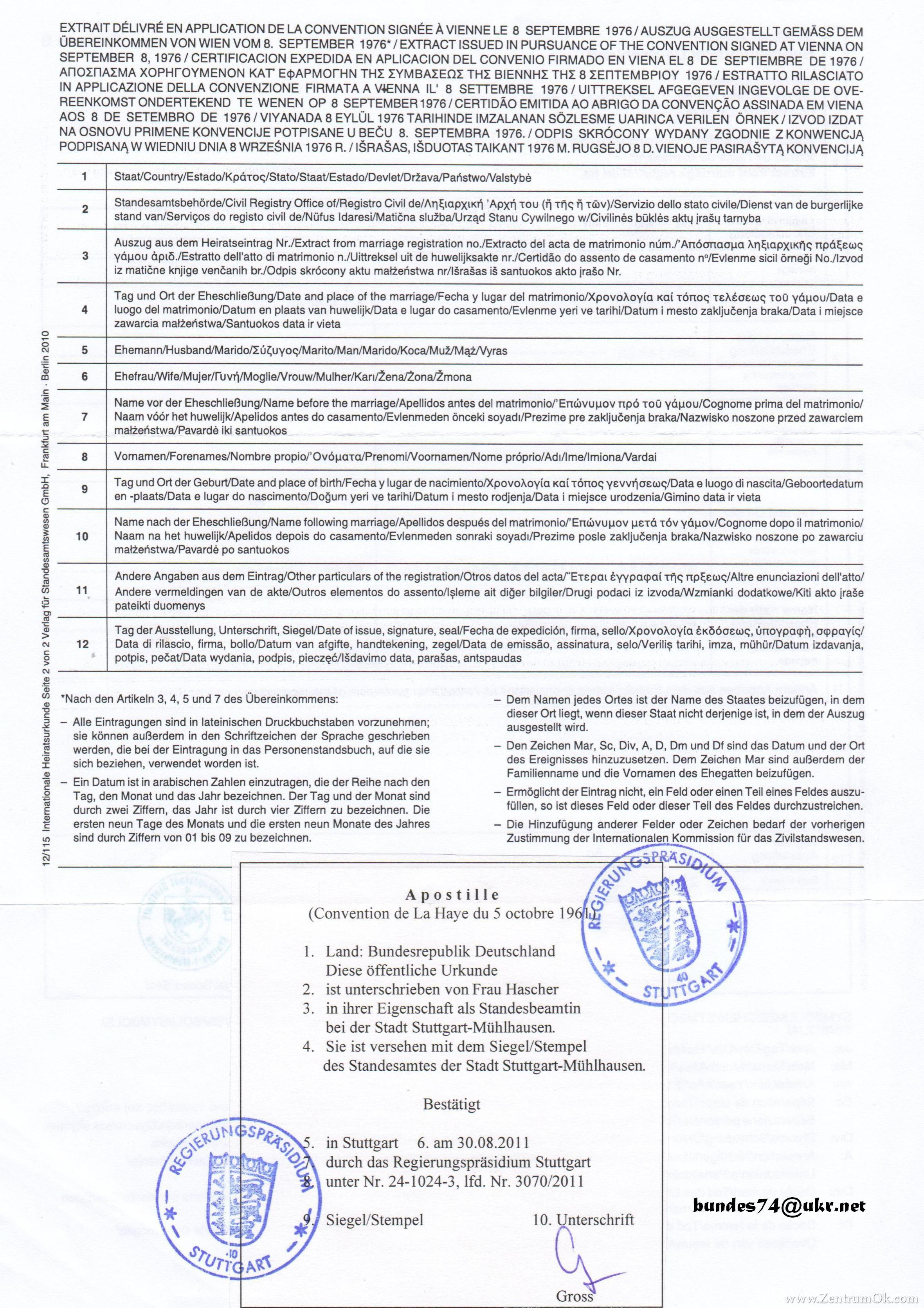 Сергей тармашев древний предыстория книга 4 скачать бесплатно fb2